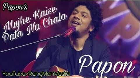 mujhe kaise pata na chala  papons new song 2018  mb music