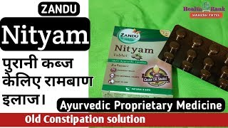 Zandu Nityam Tablet || Reviews and Health Benefits || For Chronic Constipation || Health Rank