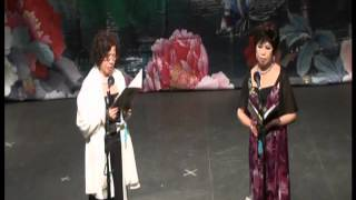 梵宇魂歸 仙樂助善會2011年敬老迎端午粵曲粵劇滙演花絮 8