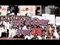 Indore: Junior Doctor's Protest In MGM Medical College | Talented India News