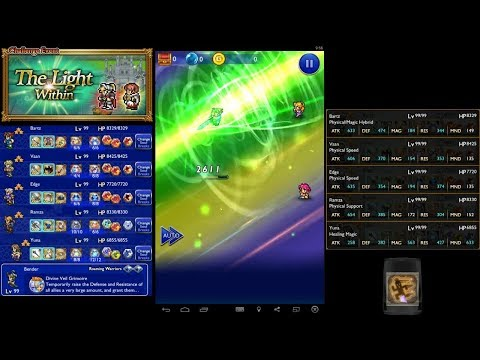 Final Fantasy Record Keeper - Apocalypse+ Guardian: Jump Start