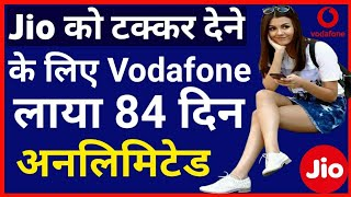 Vodafone Launch 84 Days Unlimited Plan for new Vodafone User to Counter Jio 4G