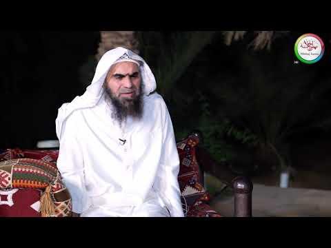 Про закрытие глаз во время дуа — Шейх Халид аль Фулейдж