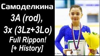 Sofia SAMODELKINA - 3A rod, 3x3Lz+3Lo Full Rippon! +History, practice 032019