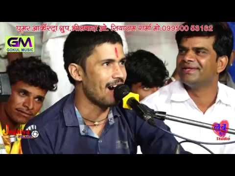 Gokul Sharma New Song 2018   छापडेल Live 2018 /Rajastahni Hit Dj Song    Cohri Badnaam