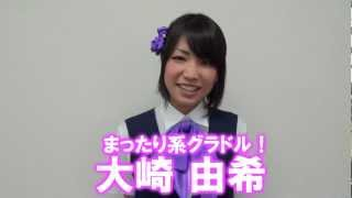 サンスポアイドルリポーター 大崎由希のプロフィール動画です。 まった...
