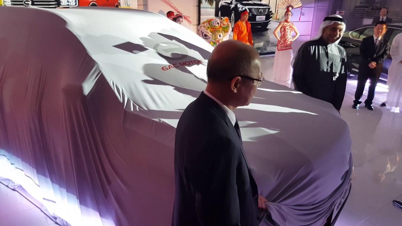 Gargash Launches Gac Motor's New Showroom In Dubai