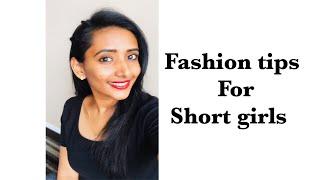 Fashion tips for short girls in Telugu | poojitha reddy