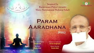 Param Aaradhana – Full Video | Rashtrasant Pujya Gurudev Shree Namramuni Maharaj Saheb