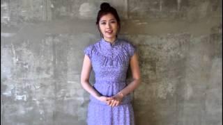 정소민 Jung So Min Official Facebook Greetings [ 2014 ]