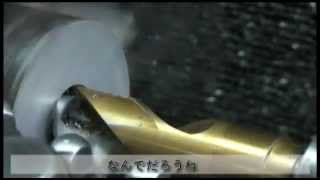 職人プレミアム TVでも有名なF1エンジンバルブ制作職人 鈴木貞吉 thumbnail