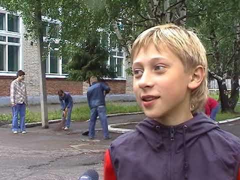 Кузнецк, июнь 2007, Ученики ремонтируют школу