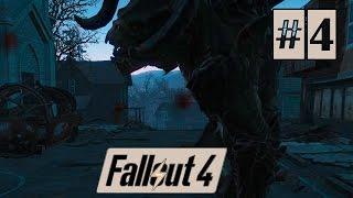 Прохождение Fallout 4 [1080p60] #4 - Большой монстр