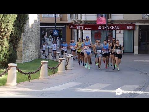 VÍDEO: III Carrera de Subida al Santuario de Aras: Una cita competitiva y para el deporte en familia