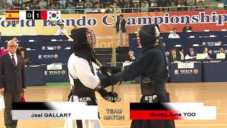 17th World Kendo Championships Men's TEAM MATCH 5ch Russian Spain vs Korea