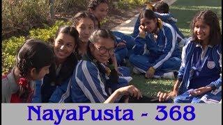 NayaPusta - 368