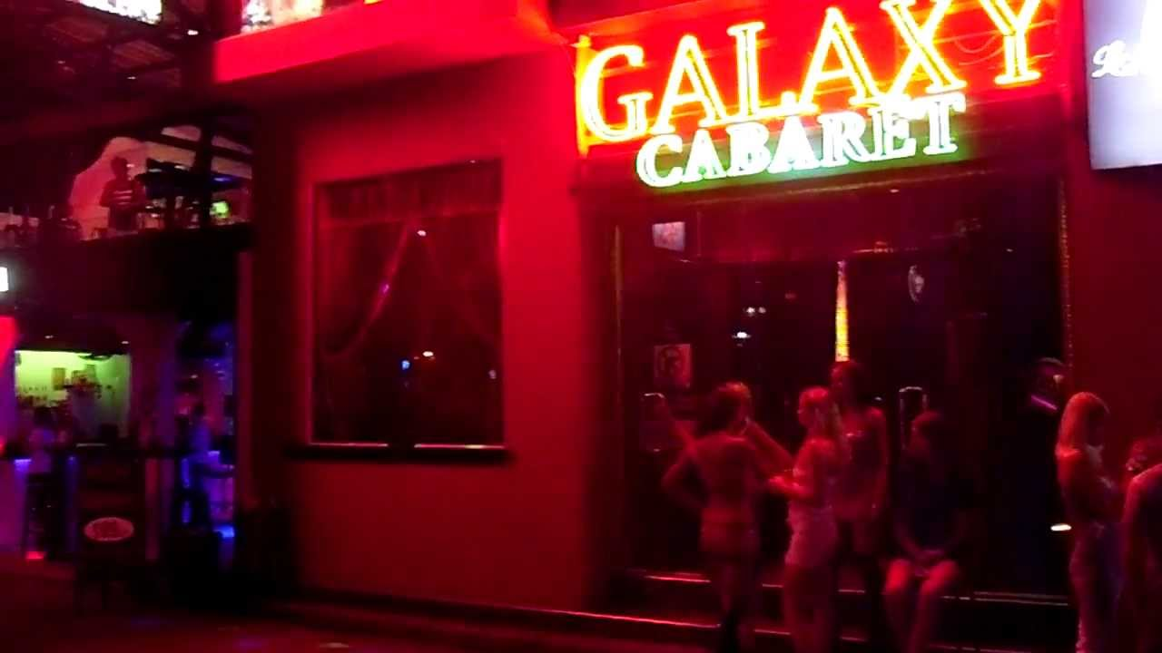 Koh Samui Galaxy
