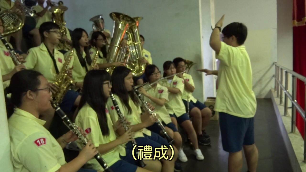 20170616仁和國中畢業典禮 管樂團奏樂 - YouTube