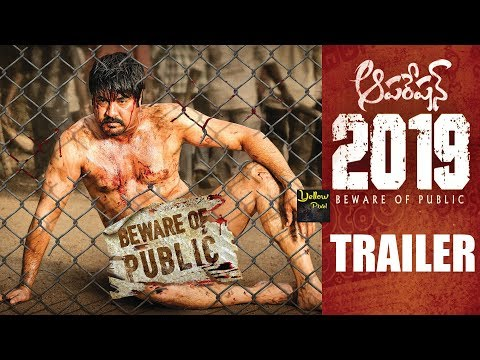 Operation 2019 Trailer | Srikanth's Operation 2019 Movie Teaser | Alivelu |Latest Tollywood Trailers