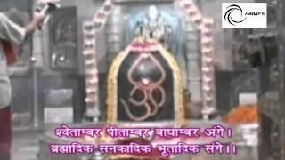 Shree Somnath Jyotirling live aarti