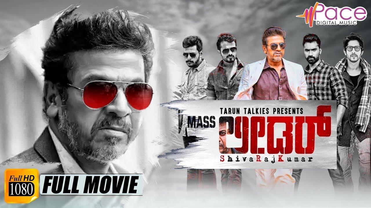 Mass Leader | Dr Shivarajkumar | Pranitha | Ashika | Kannada Full HD Movie  | Veer Samarth