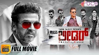 Mass Leader | Dr.Shivarajkumar | Pranitha | Ashika | Kannada Full HD Movie | Veer Samarth streaming