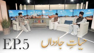 Hayat-e-Javidaan Ep.5 - The Noble Character of the Promised Messiah (as)
