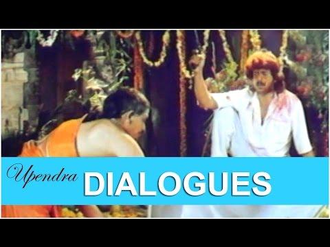 A Telugu Movie All Back 2 Back Dialogues - Upendra