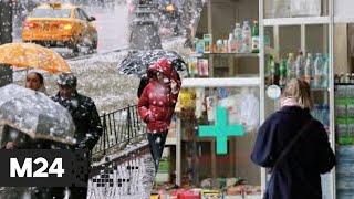 Ледяные дожди обрушатся на Москву, россияне массово скупают кислородные подушки. Новости Москва 24