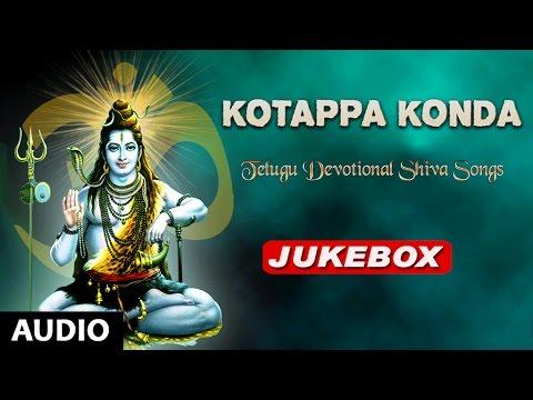 Kotappa Konda Bhakthimala || TELUGU Devotional Shiva SONGS || Shivaratri Songs