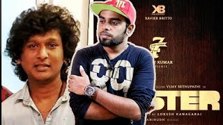 Shocking: Title Issue For Master Movie ? - Master Team To Change The Title ? | Real Or Reel ?