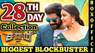 Saamy Square 28th Day Box Office Collection | Chiyaan Vikram | Saamy 2 28th Day Collection