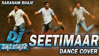Seeti maar | sharanam bhaje bhaje full video songs dance cover | dj duvvada jagannadham | alluarjun