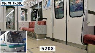 神戸市営地下鉄海岸線5000形 車窓・車内映像 (駒ヶ林⇒苅藻)