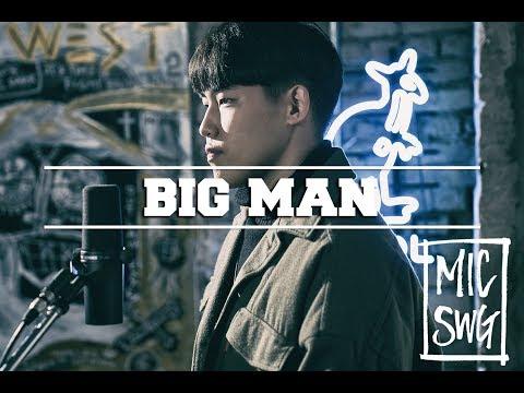 [BLAC·K x MICSWAGGER III]  16. Big man (빅맨)
