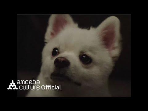 크러쉬(Crush) - Outside (Feat. Beenzino) Teaser