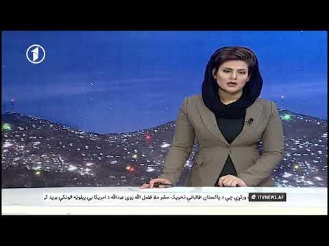 Afghanistan Dari News  08.03.2018 خبرهای افغانستان