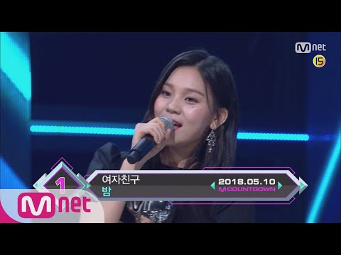 Top in 2nd of May, 'GFRIEND' with 'Time for the moon night', Encore Stage! (in Full) M COUNTDOWN 180