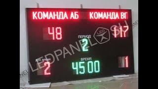 Спортивное табло для мини футбола светодиодное(, 2015-01-25T15:15:24.000Z)