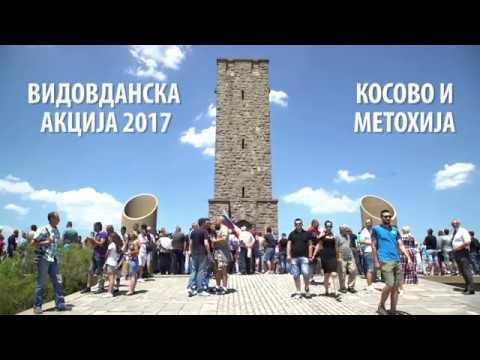 Vidovdanska akcija na Kosovu i Metohiji 2017 - Srbi za Srbe