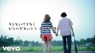 オリコンウィークリーチャート 第5位!((8/26) オリコンデイリーチャ...