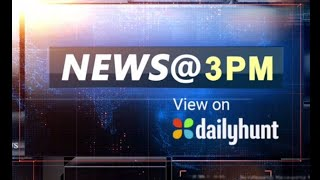 NEWS AT 3 PM, AUGUST 24th   Oneindia News