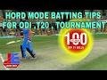 WCC2 HARD MODE BATTING TIPS FOR ODI ,T20, TOURNAMENT