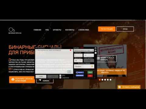 Olymp Trade Обзор торгового робота для бинарных опционов Elly BooT