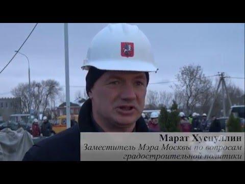 новая москва метро саларьево новостройки
