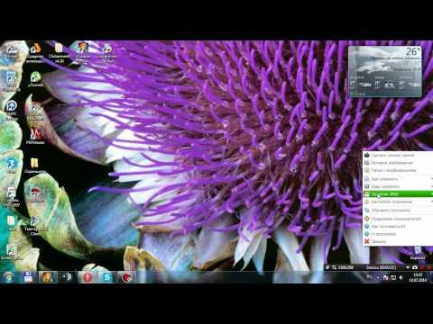 Программа для снятие скриншотов  ScreenCapture