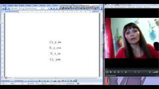 Уроки русского языка по Скайпу - онланй репетитор