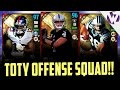 ENTIRE TOTY OFFENSE IN THE SQUAD!!!! - MADDEN 17 TOTY OFFENSE GAMEPLAY