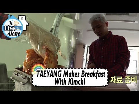 [I Live Alone] TAEYANG - Making Breakfast With Kimchi 20170818