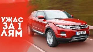 видео Какой автомобиль купить за 1300000?